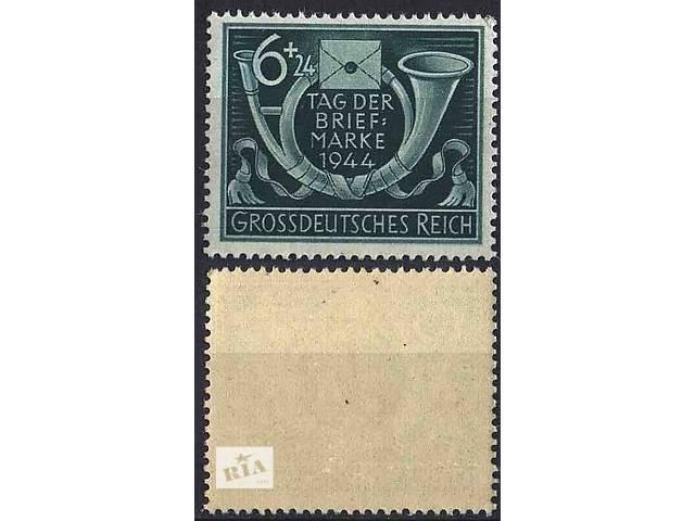 бу 1944 - Рейх - День марки Mi.904 ** в Ровно