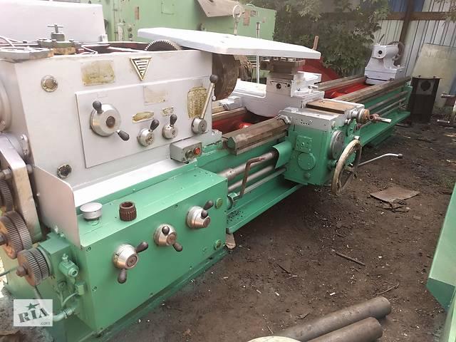 купить бу 1М63бф101 токарный станок в Днепре (Днепропетровск)