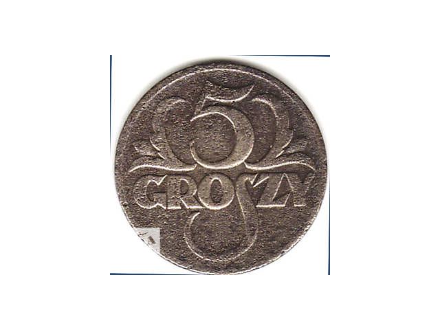 купить бу 5 грошей 1931 года в Луцке