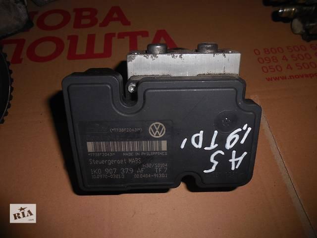продам абс для Skoda Octavia A5, 1K0907379AF, 1K0614117AC бу в Львове