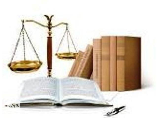 купить бу Адвокат, консультации юриста в Радомышле