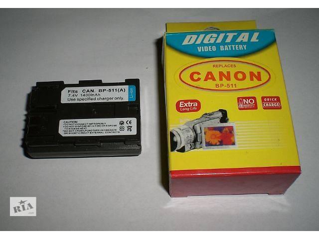 купить бу АКБ для видеокамеры Canon BP-511 аналог фирмы Digital в Кременчуці