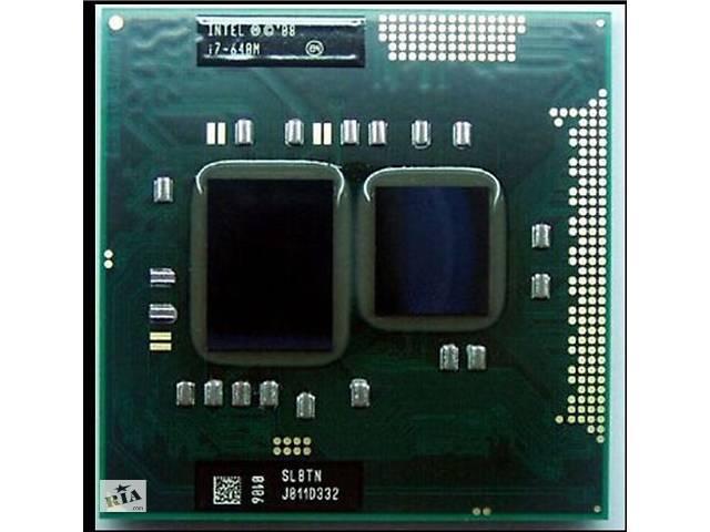 бу Intel Core i7-640M новый гарантия 1 год процессор ноутбука в Днепре (Днепропетровск)