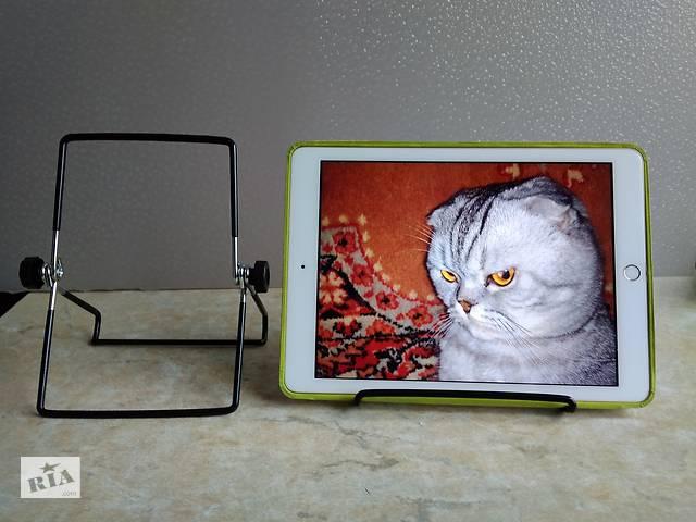 Металева обгумована підставка під планшет, електронну книгу. Німеччина.- объявление о продаже  в Харкові