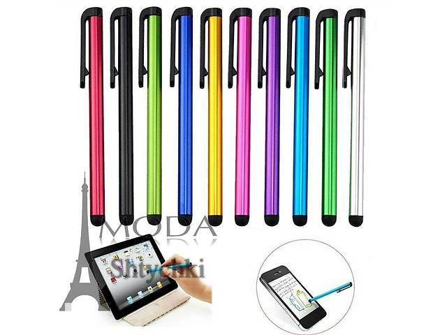 Стилус - ручка, для телефонів і планшетів- объявление о продаже  в Хмельницькому