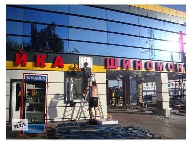 купить бу Акции и скидки на наружную рекламу по ценам 2013 года  в Украине