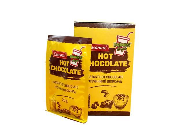 бу Акция Горячий шоколад Hot Chocolate Drinks To Go порционный в Вишневом