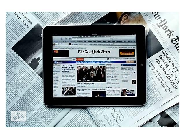 продам АКЦИЯ! Интернет магазина за 4200 грн  Реальная цена! Создать сайт  бу в Киевской области