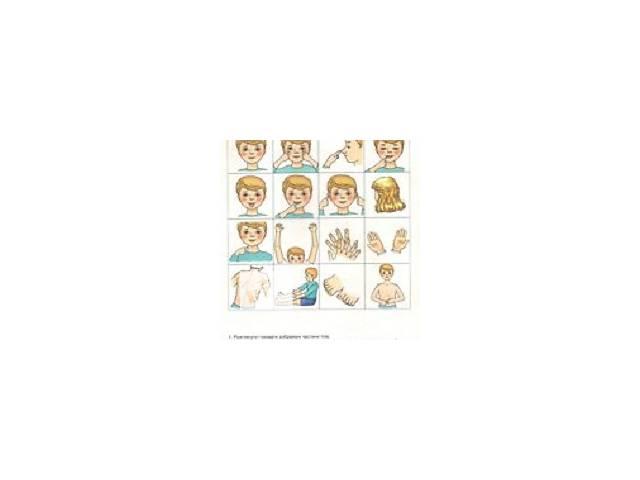 Альбоми для розвитку дитини 3-4, 4-5, 5-6 років- объявление о продаже  в Никополе (Днепропетровской обл.)
