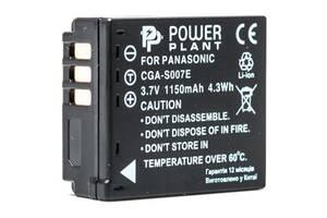 Аккумулятор к фото/видео PowerPlant Panasonic S007 (DV00DV1147)