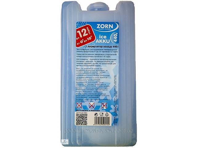 Аккумулятор холода 1x440g ZORN- объявление о продаже  в Киеве
