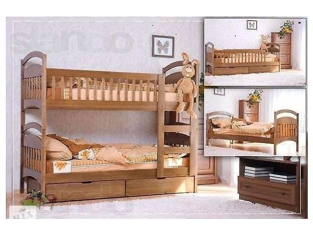 Акція! НОВі Двухьярусні ліжка Карина + ящики + матраци- объявление о продаже  в Києві