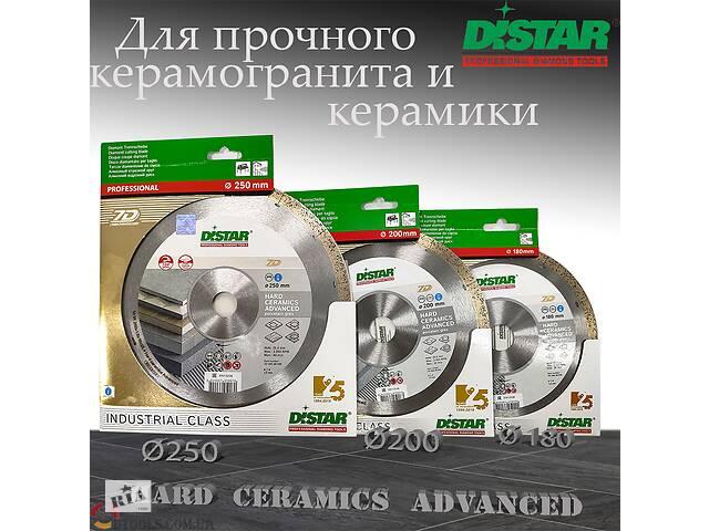 Алмазный диск для плиткореза Distar Hard Ceramics Advanced 7D - объявление о продаже  в Киеве