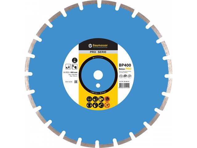 купить бу Алмазный круг Baumesser Beton Pro 1A1RSS/C1-H 300x3.2/2.2x10x25.4-18 F4 в Харькове