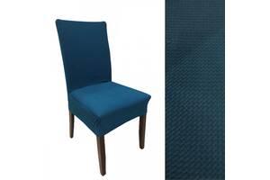Чохол на стілець універсальний Синій Karna Туреччина 50180