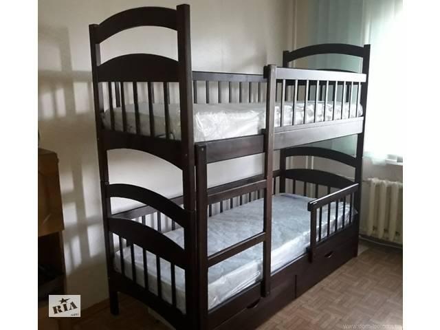 продам Двох'ярусне дерев'яне ліжко Каріна Люкс Посилене з шухлядами Акція бу в Василькове