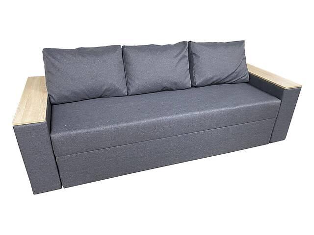 Диван Бостон (прямой диван) ИМИ- объявление о продаже  в Черкассах