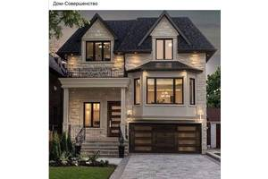 Декор на фасад вашего дома, Реклама из пенопласта