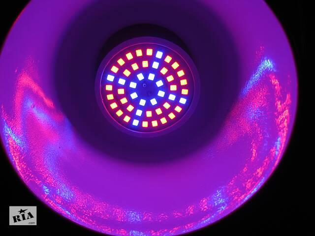 Фитолампа для растений LED 48
