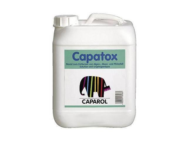 Грунтовка Caparol Capatox антигрибковая 1 л- объявление о продаже  в Одессе