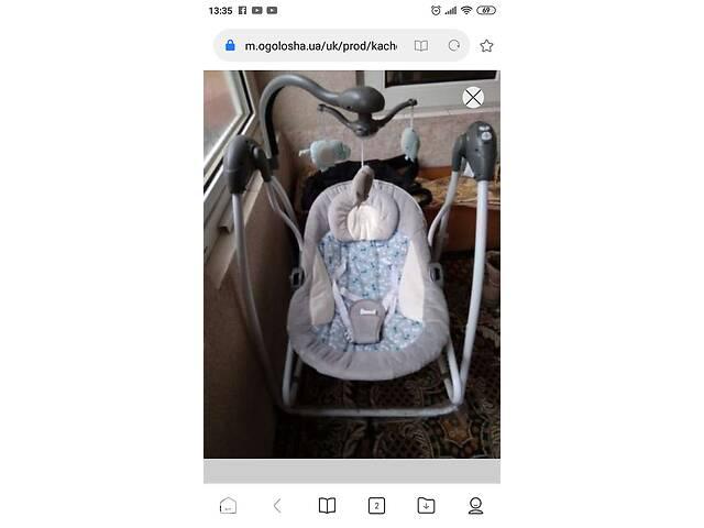 бу Качеля для немовлят в Хмельницком