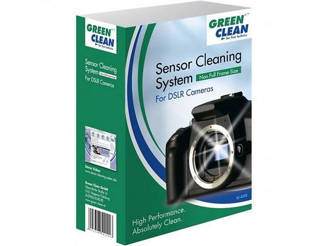продам Комплект для чистки Green Clean SC-4200 (без швабр 4070) бу в Харькове
