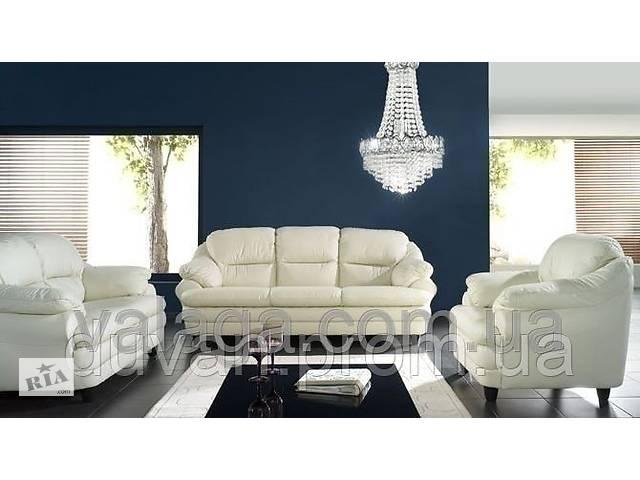 купить бу Кожаный диван и кресла Sara. мебель с Европы, кожаная мебель Польша в Дрогобыче