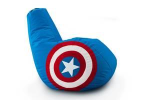 Кресло-мешок груша Beans Bag Капитан Америка 90*130 Синий (hub_dTEM64637)