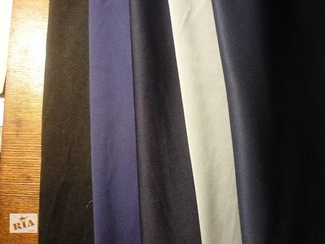 купить бу Куски трикотажной ткани в Николаеве