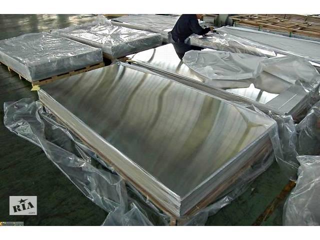 бу Листи з нержавіючої сталі! Нержавіюча сталь за низькими цінами! в Дніпрі (Дніпропетровськ)