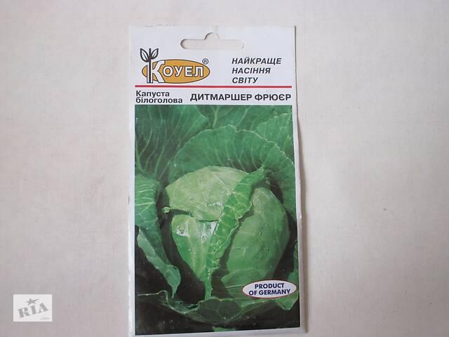 купить бу Семена капусты Дитмаршер Фрюер в Северодонецке