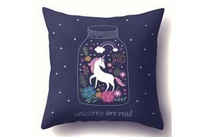 Наволочка декоративна Unicorns are real 45 х 45 см Berni Home