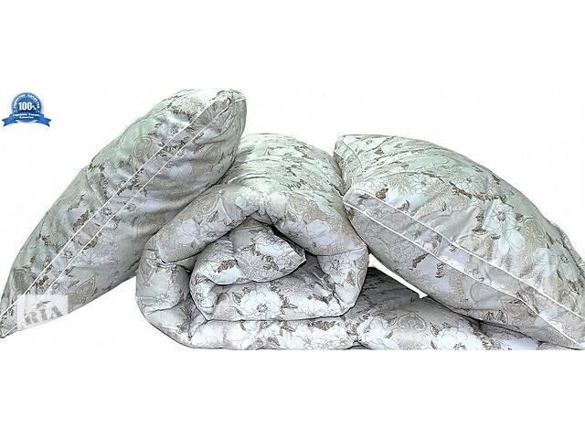 """Одеяло лебяжий пух """"Цветы"""" 2-сп. + 2 подушки 50х70- объявление о продаже  в Харькове"""