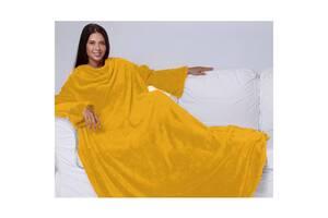 Плед с рукавами двухслойный флис HMD Premium Жёлтый 100-9724741