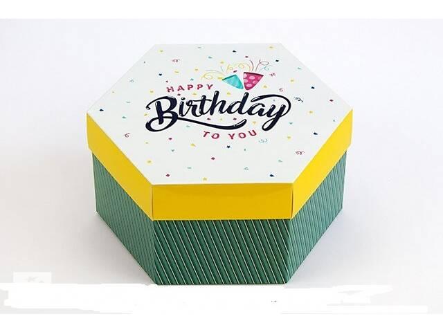 продам Подарочная коробка Шестигранная C днем рождения 20*17*10 см бу в Киеве