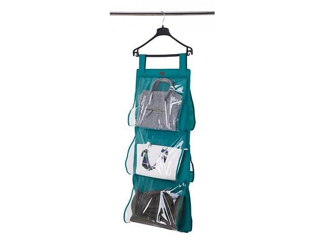 Подвесной органайзер для хранения сумок L Organize лазурь HBag-LSKL34-176316- объявление о продаже  в Харькове