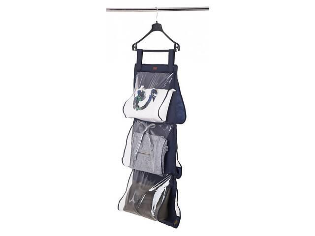 купить бу Подвесной органайзер для хранения сумок L Organize синий HBag-L SKL34-176251 в Харькове