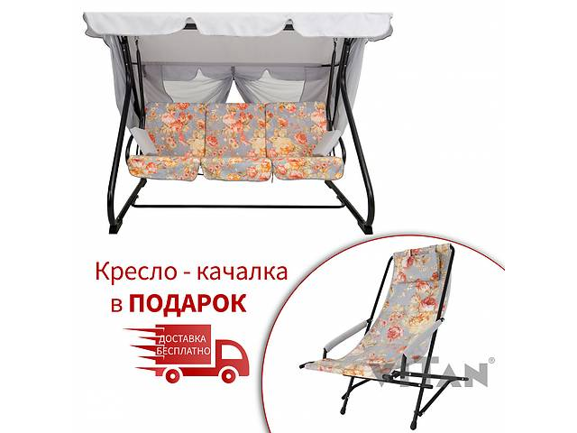 продам Садовый уличный раскладной 4х местный диван качель кровать Vitan / Витан Вилла бу в Киеве