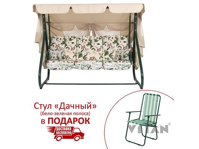 купить бу Садовый уличный раскладной 4х местный диван качель кровать Vitan / Витан Вилла пион в Киеве