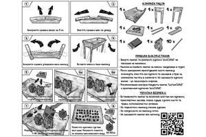 Шашличний набір на природу з мангалом