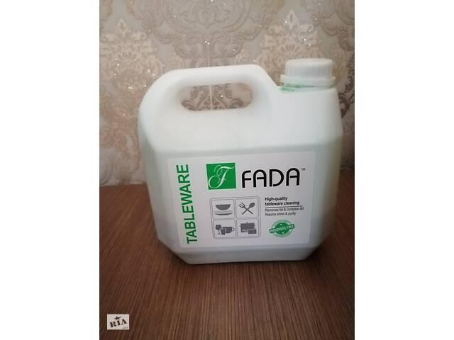 купить бу Средство для мытья посуды Фада/Fada, плюс подарок. Концентрат.  в Измаиле