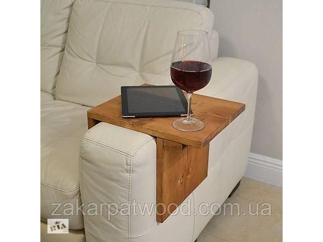 бу Столик на подлокотник дивана (35см*25см) p10 в Львове