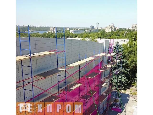 купить бу Будівельні ліси комплектація 5.0 х 3.5 (м) в Києві