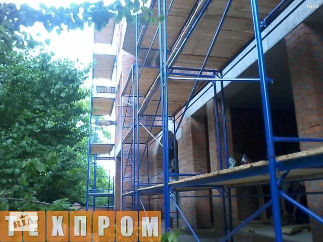 Будівельні рамні лісу комплектація 4 х 6 (м)- объявление о продаже  в Києві