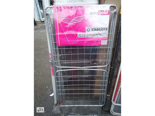 продам Сушилка для белья напольная Stabilo 18 м, Eurogold 0503SE бу в Одессе