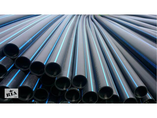 Трубы полиэтиленовые водопроводные. ПЭ трубы- объявление о продаже  в Днепре (Днепропетровск)