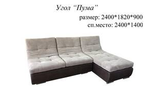 Угловой Диван Пума