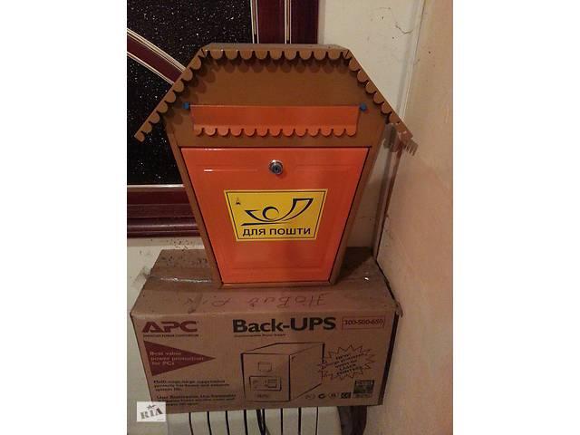 Ящик для почты