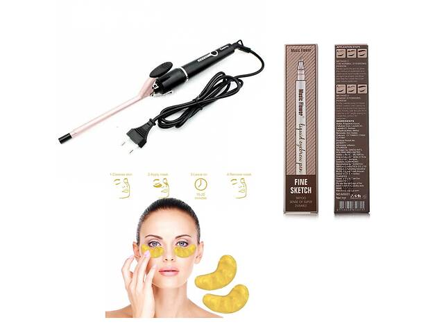 продам Плойка для завивки волос афрокудри Gemmy подарок Карандаш для бровей и Маска для кожи вокруг глаз SKL11-277575 бу в Харькове