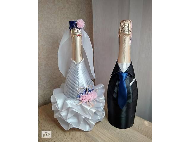 Принимаю заказы на изготовление свадебных бокалов и бутылок- объявление о продаже  в Бильмаке (Куйбышево)